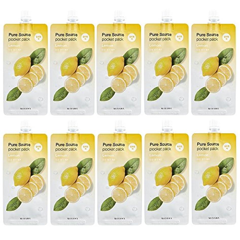 乗算気味の悪いあらゆる種類のミシャ ピュア ソース ポケット パック 1個 レモン(スリーピングパック)