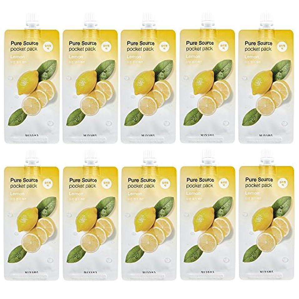 砂休憩する冗談でミシャ ピュア ソース ポケット パック 1個 レモン(スリーピングパック)