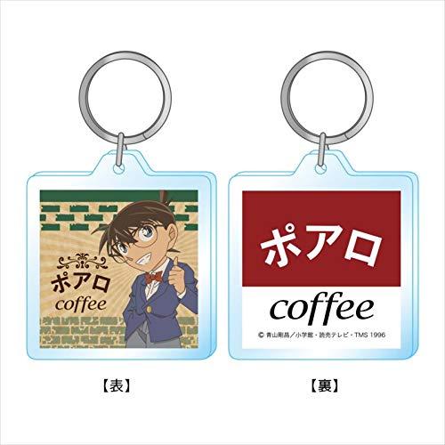 名探偵コナン 江戸川コナン 喫茶ポアロシリーズ キーホルダー