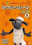 ひつじのショーン シリーズ4(2)[DVD]