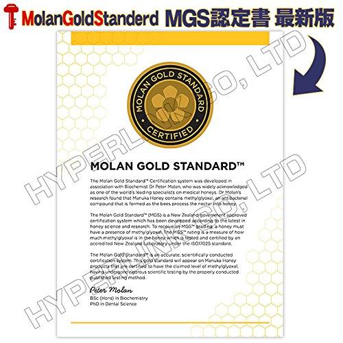 マヌカハニー10+MGO300+(実測11.4/348)ピーターモラン博士MGS認証250g正規品