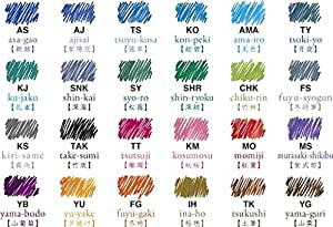 パイロット 一般書記用インキ iroshizuku mini (色彩雫) 15ml 3本セット INK-15-3YU ユウヤケ