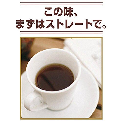 AGF ちょっと贅沢な珈琲店インスタントコーヒー 瓶スペシャルブレンド80g