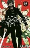 ワールドトリガー 15 (ジャンプコミックス)