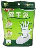 フアスト 綿手袋 L うす手 3双