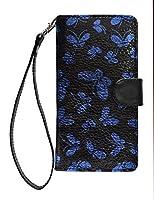 【Yoco Joy】XHUAWEI P20 Pro HW-01K docomo専用 合成 PU ケース スマホカバー 手帳型 横型 ダイアリー式 ブックタイプ【全4色・蝶模様】ブランド 通販 おしゃれ シンプル スマート 保護フィルム付き!青・鏡
