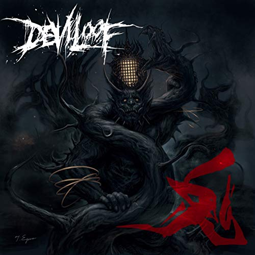 DEVILOOF