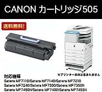 CANON トナーカートリッジ505 純正品