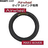 【1143】Airwheel エアーホイール 電動一輪車 タイヤ 14インチ専用 MARS ROVER