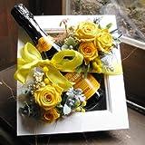 シャンパンギフト お祝い 結婚祝い 花とワイン スパークリングワインとプリザーブドの額縁アレンジ(イエロー)大