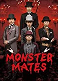TEAM NACS SOLO PROJECT MONSTER MATES[ASBD-1233][Blu-ray/ブルーレイ]