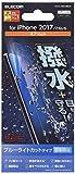 エレコム iPhone8 フィルム 撥水 ブルーライトカット 反射防止 iPhone7 対応 TH-A17MFLWBLN