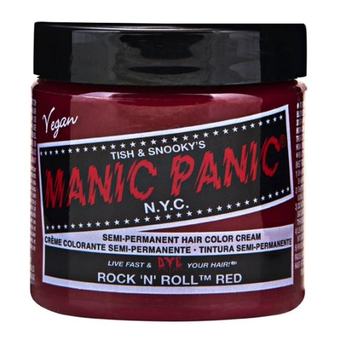 好き爆発物質素なスペシャルセットMANIC PANICマニックパニック:Rock'n'Roll Red (ロックンロールレッド)+ヘアカラーケア4点セット