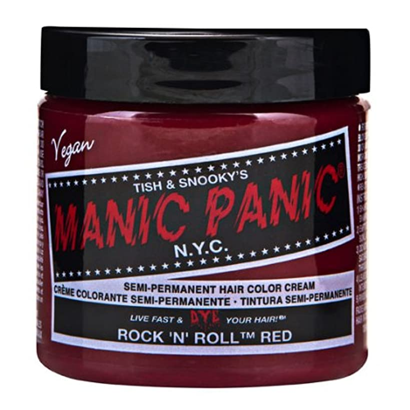 くまミネラル無スペシャルセットMANIC PANICマニックパニック:Rock'n'Roll Red (ロックンロールレッド)+ヘアカラーケア4点セット