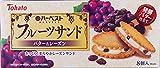 東ハト ハーベストフルーツサンドバター&レーズン 8個×5袋