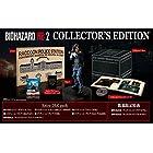 BIOHAZARD RE:2 Z Version COLLECTOR'S EDITION 【予約特典】特別武器「サムライエッジ・クリスモデル」「サムライエッジ・ジルモデル」が入手できるプロダクトコード 同梱 - PS4