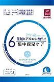 Dr.JOU 6種ヒアルロン酸プレミアムオールインワンマスク 集中保湿ケア 5枚