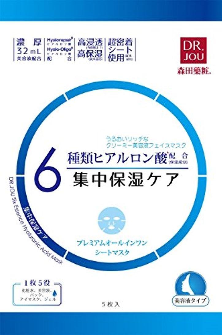 工業化するトリクル複雑Dr.JOU 6種ヒアルロン酸プレミアムオールインワンマスク 集中保湿ケア 5枚