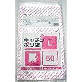 ポリ袋 (ゴミ袋) キッチンポリ袋ポリバッグ L 50枚入 透明