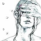 レイン(初回限定盤A)(DVD付)()