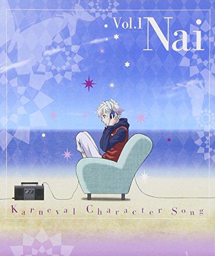 TVアニメ カーニヴァル キャラクターソング Vol.1の詳細を見る