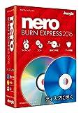 Nero BurnExpress 2016