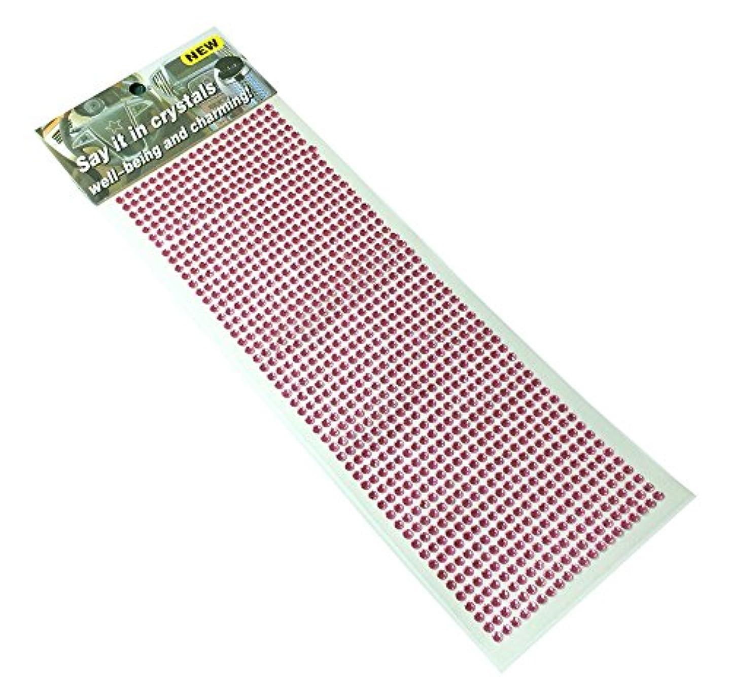 圧力誠実さアルカトラズ島ラインダイアモンドのデコレーションステッカー 1000粒 (ピンク)