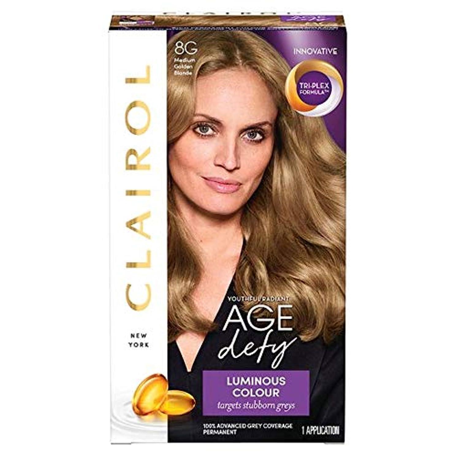 火山学者九増強する[Nice'n Easy] クレイロール素敵な「N簡単年齢はメディアの黄金ブロンド8グラムを挑みます - Clairol Nice 'N Easy Age Defying Medium Golden Blonde 8G...