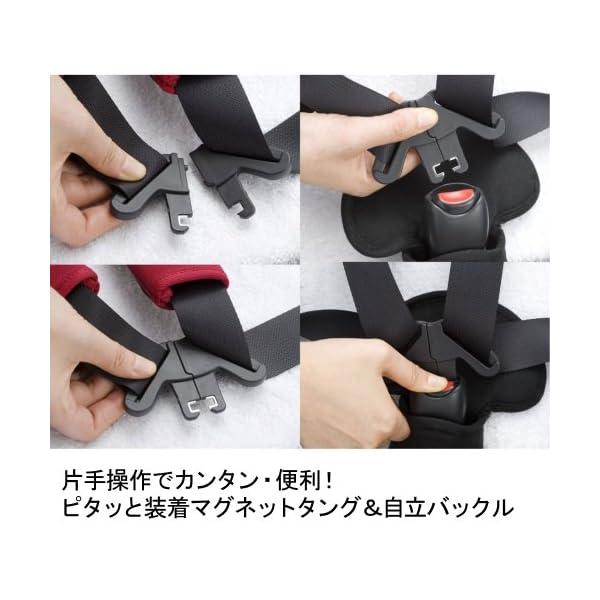 【Amazon.co.jp限定】タカタ 04ア...の紹介画像5