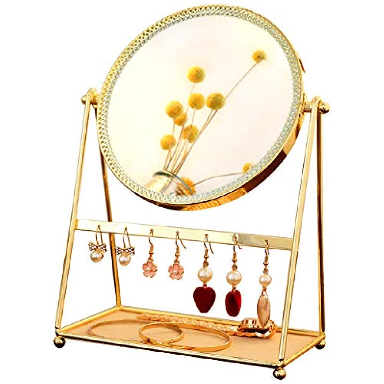 かるブロックバングGloDeals装飾 化粧鏡 JEWELRY TRAY(ジュエリートレイ) アクセサリー収納 ピアスケース 卓上鏡 スタンドミラー メイク 化粧道具 かわいい ジュエリーボックス 小物入れ 化粧品 おしゃれ収納ケース (gold)