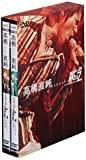 高橋直純 A'LIVE 2003 「AtoZ」 Limited Edition [DVD]