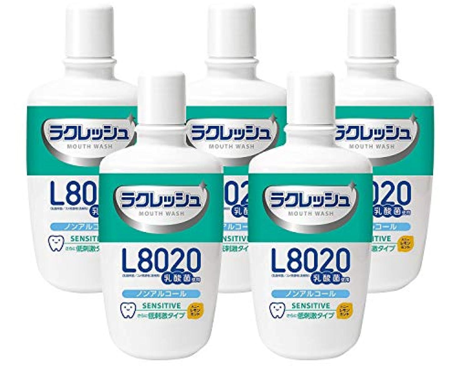 ショット存在するサラダジェクス(JEX) ラクレッシュ L8020 乳酸菌 マウスウォッシュ (300ml) 5本セット センシティブタイプ (ノンアルコール/さらに低刺激)