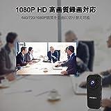 FREDI 超小型隠しカメラ 1080P超高画質防犯カメラ監視カメラ WiFi対応スパイカメラ 4分割画面ワイヤレス小型カメラ 小型隠しビデオカメラ 長時間録画録音 暗視録画機能付き 日本語取扱 動体検知 iPhone/Android/PC 遠隔監視・操作