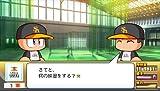 「実況パワフルプロ野球2012」の関連画像