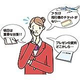 リヒトラブ ファイル スケジュール&仕分け用 A4400-24 31仕切り A4