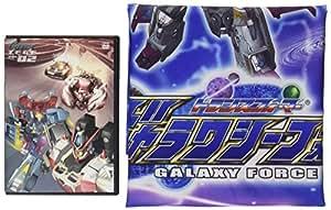 トランスフォーマー ギャラクシーフォース 2 (初回限定版) [DVD]