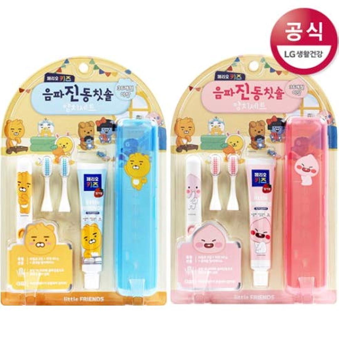 レース可愛い娘[LG HnB] Kakao Friends Kids Vibrating Brush Set / カカオフレンズキッズ振動シダセットx2個(海外直送品)