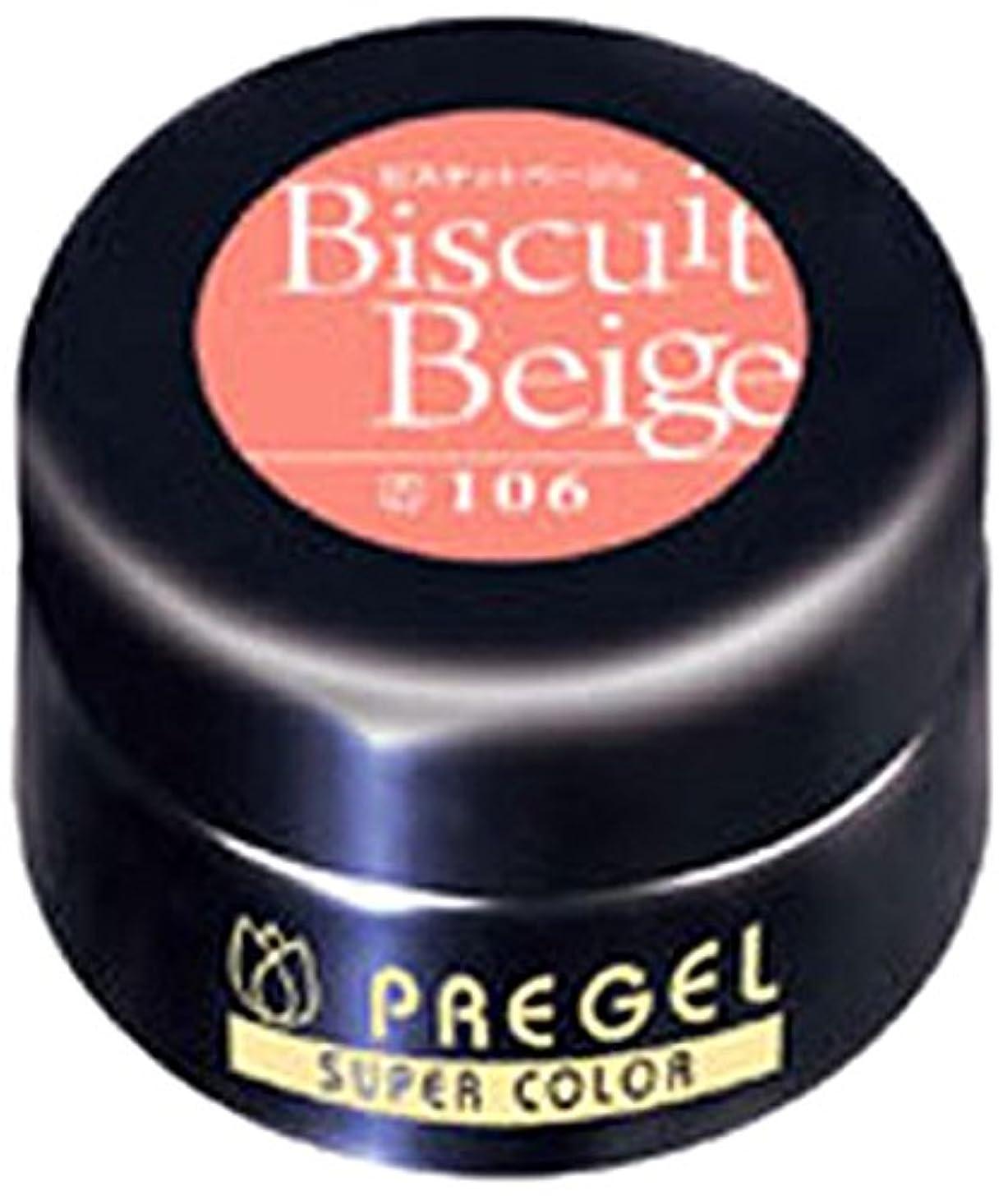 パット胸発表するプリジェル ジェルネイル スーパーカラーEX ビスケットベージュ 4g PG-SE106