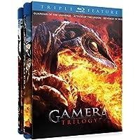 ガメラ トリロジー 平成版ガメラ3部作収録 Blu-ray BOX