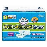 アテント テープ式 L 26枚 消臭効果付き 【寝て過ごす事が多い方】