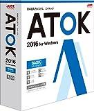 Amazon.co.jpATOK 2016 for Windows [ベーシック] 通常版