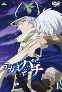 テガミバチ 1 [DVD]