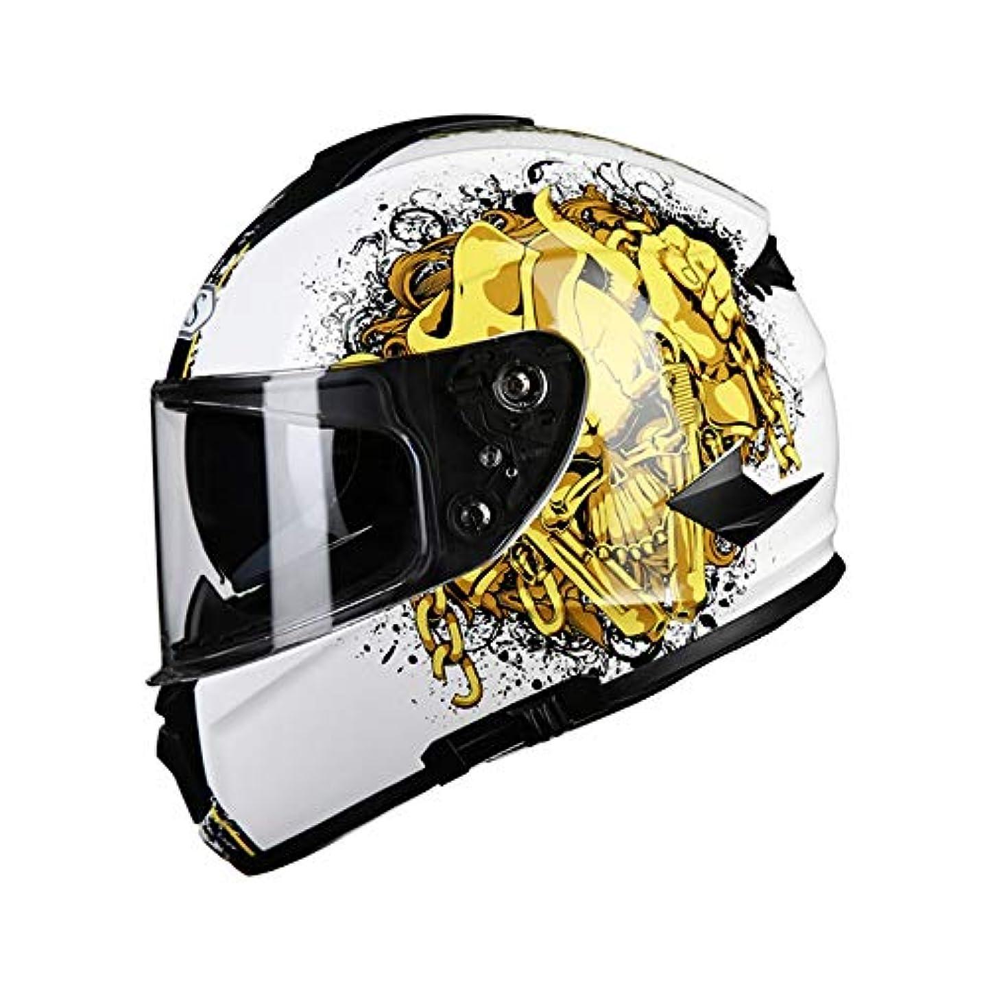 変成器代表基本的なHYH Absホワイトオートバイヘルメット男性フルカバー四季機関車電気自動車フルフェイスヘルメット防曇ダブルレンズゴールドスカルパターン いい人生 (Size : L)