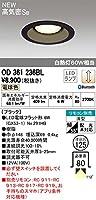 オーデリック ODELIC【OD361236BL】店舗・施設用照明 ダウンライト