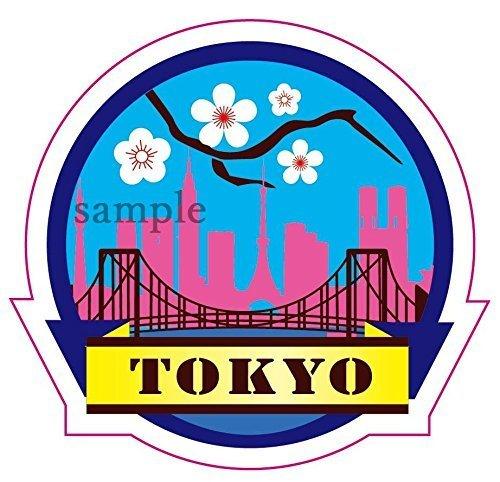 旅行観光地ステッカー TOKYO 東京 防水紙シール スーツ...