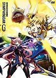 戦姫絶唱シンフォギアG 1(初回限定版) [DVD]/