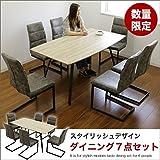 ダイニングテーブルセット 6人掛け 7点 テーブル幅160 木製 スチール 金属 チェア 座面 合成皮革 合皮レザー カジュアル おしゃれ ノックダウン式 北欧 モダン