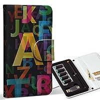 スマコレ ploom TECH プルームテック 専用 レザーケース 手帳型 タバコ ケース カバー 合皮 ケース カバー 収納 プルームケース デザイン 革 クール 英語 文字 カラフル 004725