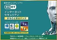 ESETインターネット セキュリティ(最新)【本商品のセットアップ・他社ソフト含むPC関係のサポート(電話など)付】|まるごと安心パック|1台1年版|カード版|Win/Mac/Android対応