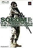 SOCOM II:U.S. NAVY SEALs ザ・コンプリートガイド